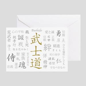 Bushido 05 Greeting Card