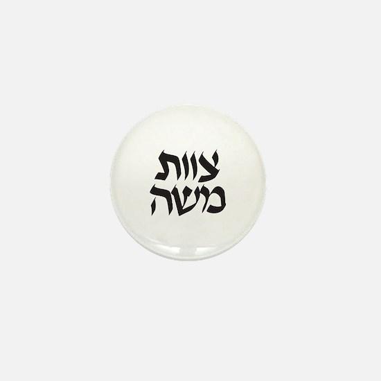 Cute Moses Mini Button