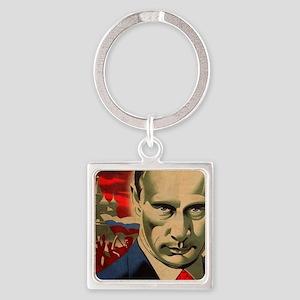 Vladimir Putin - ?????, ???????? Square Keychain