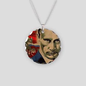 Vladimir Putin - ?????, ???? Necklace Circle Charm