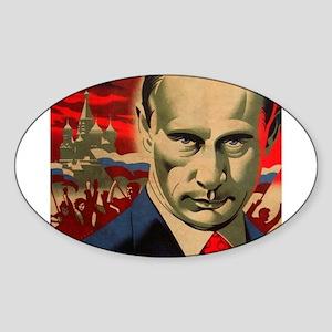 Vladimir Putin - ?????, ???????? Sticker