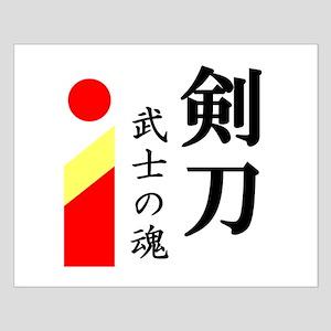 Samurai Ninja Ken-Katana. Small Poster