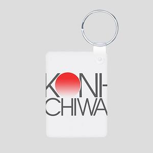 konichiwa1 Aluminum Photo Keychain