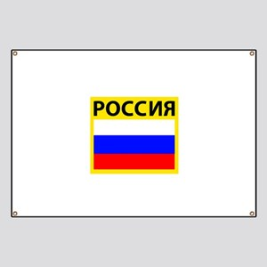 russia-flag-w Banner