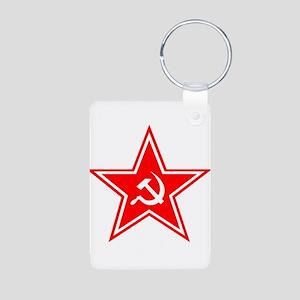 soviet-star-white-w Aluminum Photo Keychain
