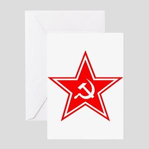 soviet-star-white-w Greeting Card