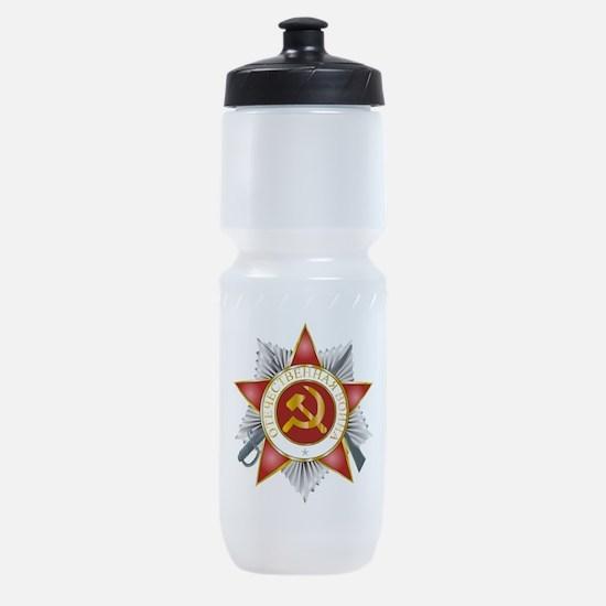 orden_otechestvenaya.png Sports Bottle