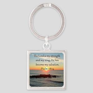 PSALM 118:14 Square Keychain