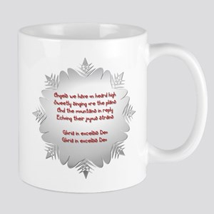 Angels We Have Heard on High Mug