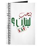 Bit7ib Libnan   Journal