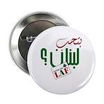 Bit7ib Libnan   2.25