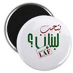 Bit7ib Libnan   Magnet