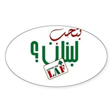 Bit7ib Libnan | Oval Sticker