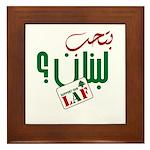 Bit7ib Libnan   Framed Tile