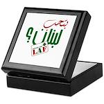 Bit7ib Libnan   Keepsake Box