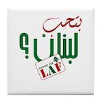 Bit7ib Libnan   Tile Coaster