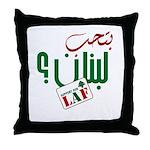 Bit7ib Libnan   Throw Pillow