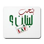 Bit7ib Libnan   Mousepad