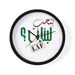 Bit7ib Libnan   Wall Clock