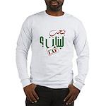 Bit7ib Libnan   Long Sleeve T-Shirt