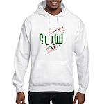 Bit7ib Libnan   Hooded Sweatshirt