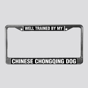 Well Trained By My Chinese Chongqing Dog