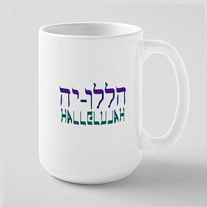 Hallelujah! Large Mug