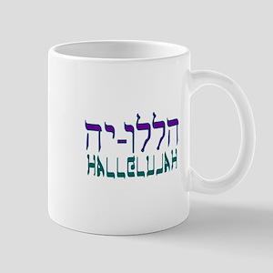 Hallelujah! Mug
