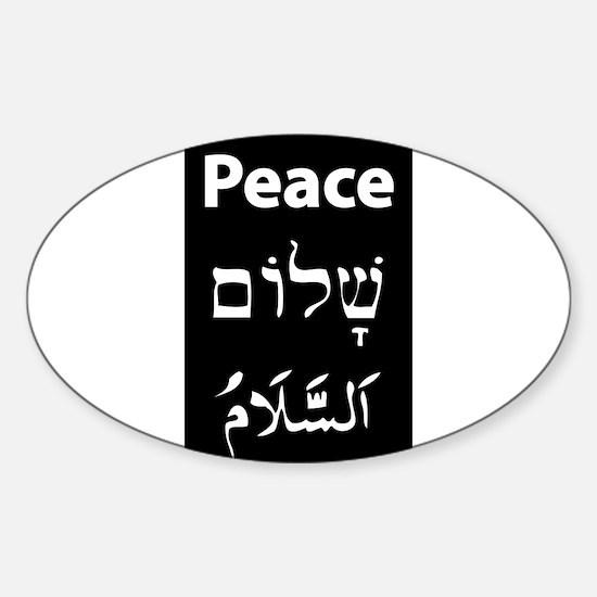 Cute Muslims coexist Sticker (Oval)