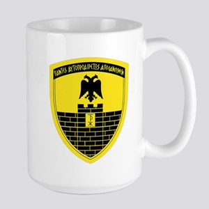 16th Mechanized Infantry Division Mugs
