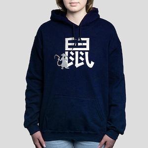 Chinese Rat Calligraphy Women's Hooded Sweatshirt