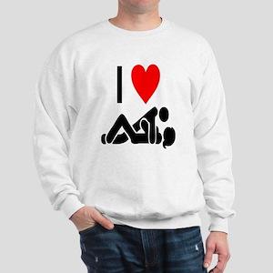 I love Sex Sweatshirt