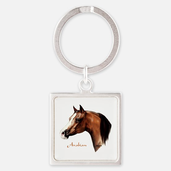 Arabian Horse Square Keychain