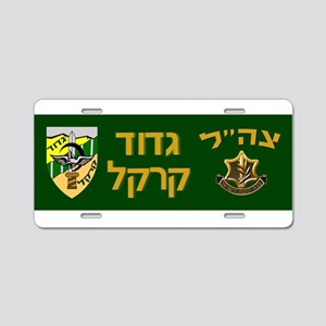 Caracal Battalion Aluminum License Plate