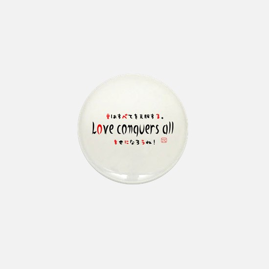 Love conquers all by child kids. Mini Button