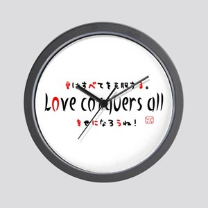 Love conquers all by child kids. Wall Clock