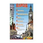Radcab High School 11x17 Mini Poster Print
