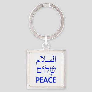 Peace Keychains