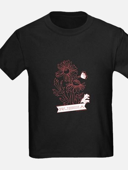 Russia Daisy T-Shirt