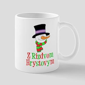 Ukrainian Christmas Snowman Drinkware Mugs