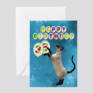 35th birthday with siamese cat. Greeting Cards