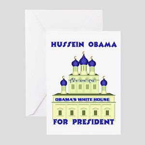 OBAMA MOSQUE Greeting Cards (Pk of 10)
