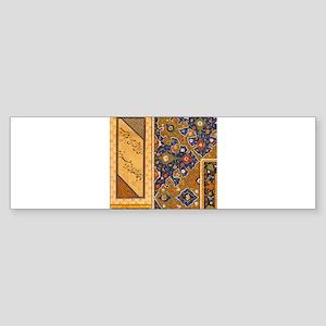 Vintage Arabian art Bumper Sticker