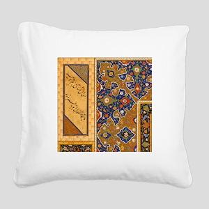 Vintage Arabian art Square Canvas Pillow
