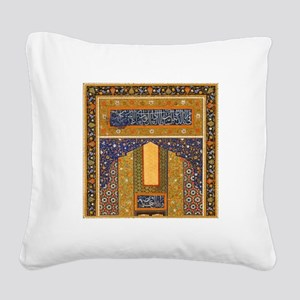 Vintage Islamic art Square Canvas Pillow