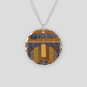 Vintage Islamic art Necklace Circle Charm