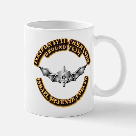 Israel Naval Commando Ground Team Mug