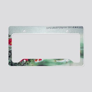 Koi Fish Cute License Plate Holder