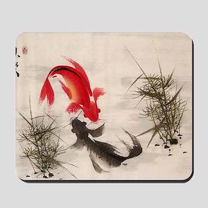 Koi fish Mousepad