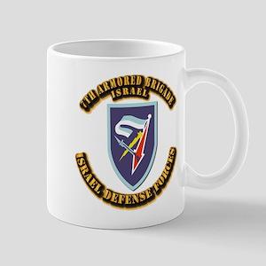 7th Armored Brigade Mug